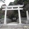 巨石文明の足跡 (阪神編)の画像