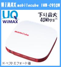 e-caWiMAXmobilecube