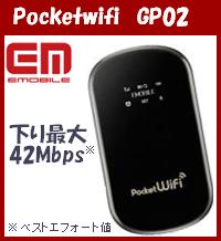 e-caGP02