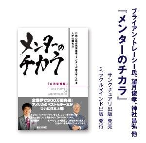 $心と身体を癒す専門家・神社昌弘ブログ|メンターノチカラ-サイドバー02