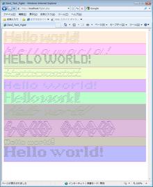 そろそろホンキ出す-render hello world for each figlet