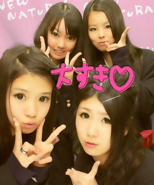中井家ブログ-imageSend~0058.jpg