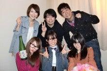 浅木一華のブログ