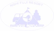$軽キャンパーファンに捧ぐ 軽キャン◎得情報-西富士オートキャンプ場ロゴ