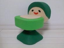 クラフターパパのブログ-牛乳パック椅子 チョコン