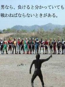 芹江・縁 後援会ブログ-04715472.jpg