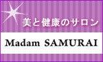 藤井美加子オフィシャルブログ「Mikako Fujii」Powered by Ameba