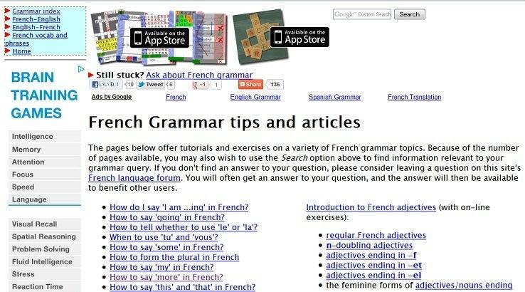 お~い、きっきちゃん!?  フランス語がんばろぅ♪-フランス語の動詞の活用を読み上げてくれるサイト