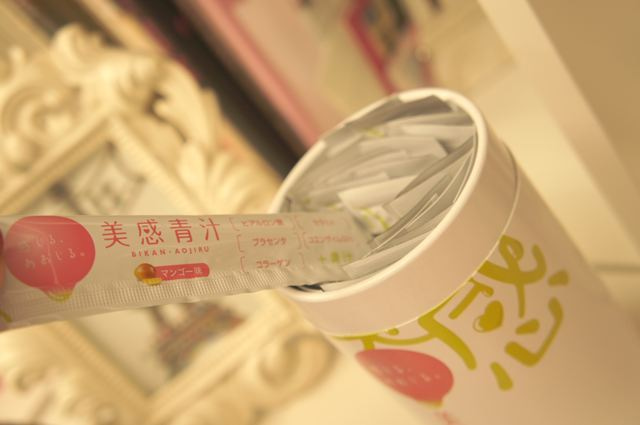 正中雅子オフィシャルブログ「My favorite's...」Powered by Ameba