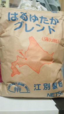 Kだもの一家 北海道はでっかいどー!!-NEC_0155.jpg