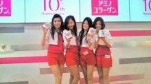 ひかりんく☆-田中ひかりblog--2012031617080000.jpg