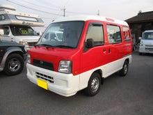 軽キャンパーファンに捧ぐ 軽キャン◎得情報-コーヒー移動販売車01