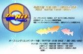 つりんちゅ~釣人~☆阪口なつ official blog☆
