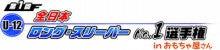 TCNイベント情報局-ロゴ