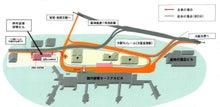 Penchan's Igloo-伊丹空港