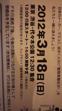 岡本夏生オフィシャルブログ「人生ガチンコすぎるわよ!」Powered by Ameba-DVC00637.jpg