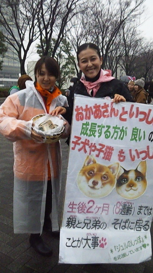 岡本夏生オフィシャルブログ「人生ガチンコすぎるわよ!」Powered by Ameba-DVC00603.jpg