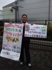 岡本夏生オフィシャルブログ「人生ガチンコすぎるわよ!」Powered by Ameba-DVC00593.jpg