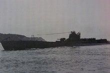日本海軍将兵が見た70年前のパリ...