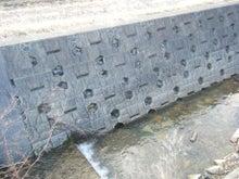 建設業ISOお助けブログ-宿毛河川護岸
