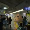 九州新幹線1周年記念イベントその2の画像