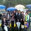 『和歌山県』。の画像