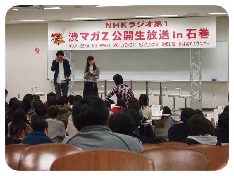渋マガZ in 石巻. | JYONGRIオフ...