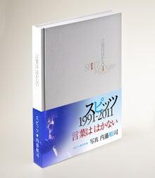 JUNJI NAITO PHOTOGRAPHS BLOG