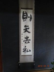 橘民義オフィシャルブログ