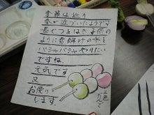 絵手紙あそび-絵手紙せん0207-3