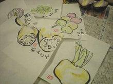絵手紙あそび-絵手紙せん0207-1