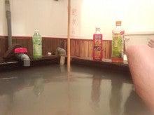 大埔硫磺泉浴室