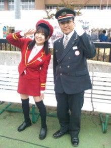 木村裕子オフィシャルブログ 鉄ヲタだって人間だぁ! Powered by Ameba-SN3L2819.jpg