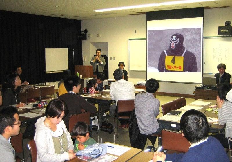 グッとファーザー@愛媛松山の子育て支援、父親支援、母親支援や地域活性化に挑む父親・独身男性中心の市民グループのブログ-えひめイクメンカジメン部へGF参戦