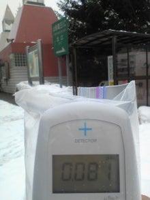 ちょんちゃん♪らが仙台を中心に放射線量を測定します。-12.3.11山形蔵王IC空間~0.09位