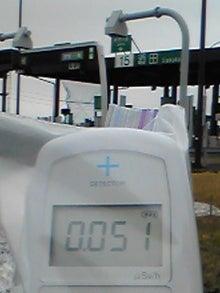 ちょんちゃん♪らが仙台を中心に放射線量を測定します。-12.3.11山形自動車道