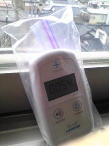 ちょんちゃん♪らが仙台を中心に放射線量を測定します。-12.3.10酒田ホテル内~0,06台