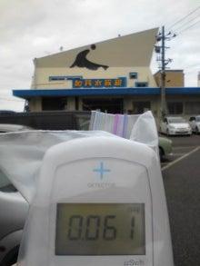 ちょんちゃん♪らが仙台を中心に放射線量を測定します。-12.3.10酒田駐車場/館内は0.06~0.08