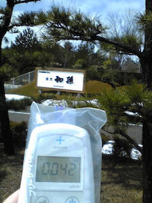 ちょんちゃん♪らが仙台を中心に放射線量を測定します。-12.3.11酒田 初孫駐車場~0.046