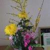 各事業所に生け花を飾るの画像