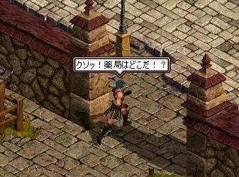 ヘボ剣士の逸楽-11