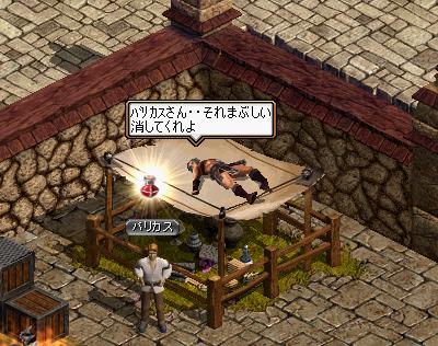 ヘボ剣士の逸楽-2