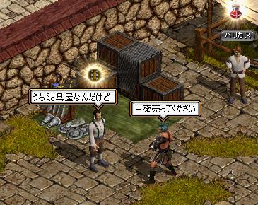 ヘボ剣士の逸楽-6a