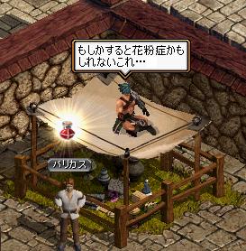 ヘボ剣士の逸楽-6