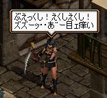 ヘボ剣士の逸楽-23