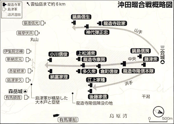 沖田畷古戦場