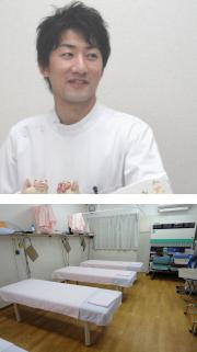 ○っと頭蓋骨調律 大阪、寝屋川、なかた整骨院