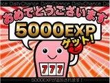 ネットでゲーム初心者-ミリオンゲームDX5000EXP
