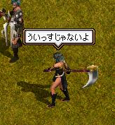 ヘボ剣士の逸楽-34
