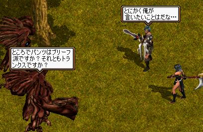 ヘボ剣士の逸楽-a5